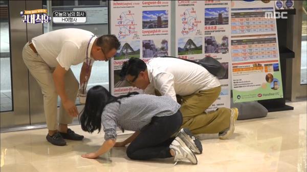 대박! 부회장님을 만난 이상민-사유리!