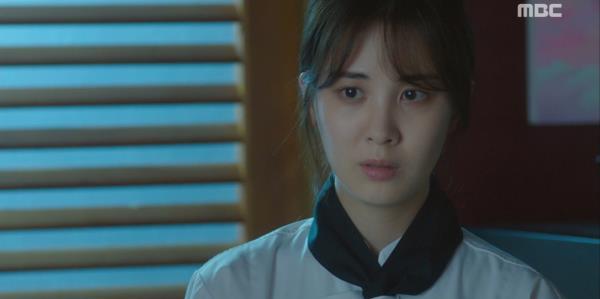 서현, 김정현의 과거 비밀 알게 됐다