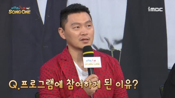 """《제작발표회》 양동근, """"'내 인생의 노래 강타, 정연준 있어 출연 결심"""""""