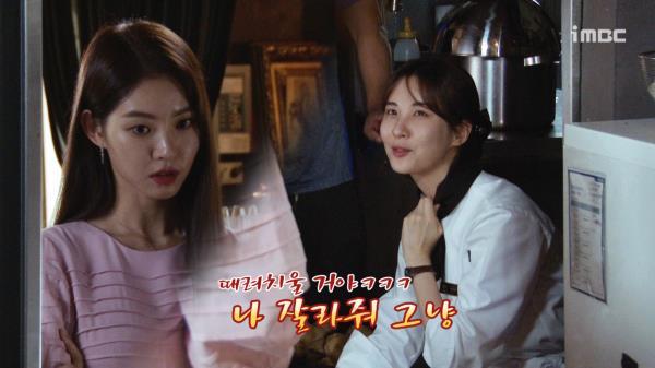 《메이킹》 감자 깎기 달인 '정'서현과 슈퍼 '갑'승언 (#트레비앙에감자만파나봐...)