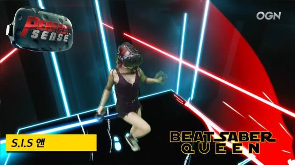 S.I.S 앤의 I Like it (CARDI B) 프로모 [퍼펙트센스 VR 비트세이버 퀸]