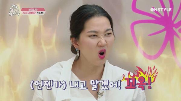 ♨야망 폭주♨ 장윤주, '언젠가 브랜드 내고 말겠어! 꼬옥!'