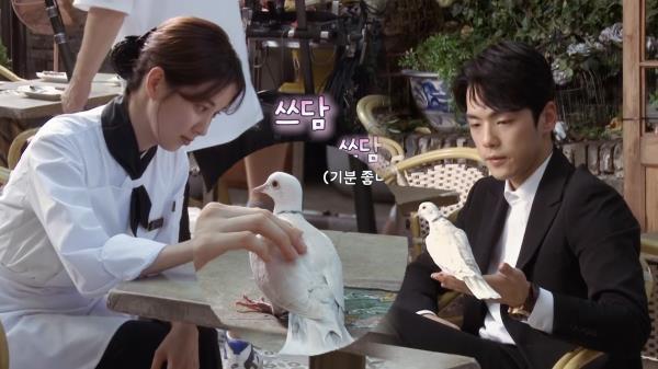 《메이킹》 김정현과 서현의 손길을 받게 된 새 손님?! (feat.명창 복규)
