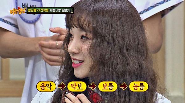 한국어 달인 우기! 세종대왕 끝말잇기 최종 우승 (ft.늠름..♥)