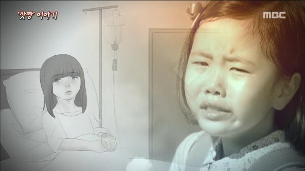 일본 동요 '삿짱'에 대한 괴담