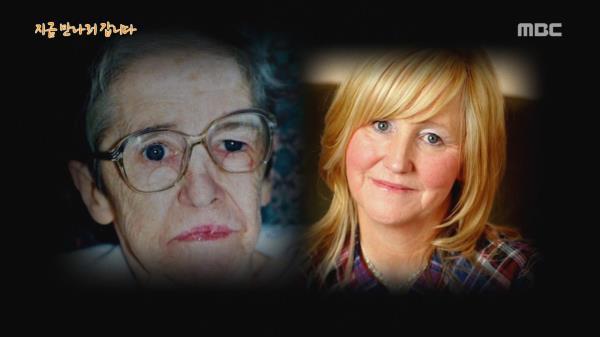치매 노인을 지극정성으로 보살핀 간호사 '필리스'