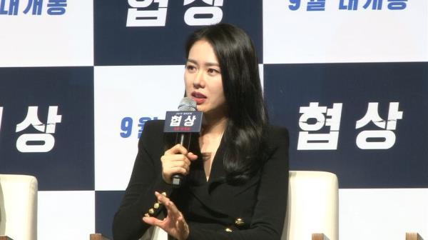 """′협상′ 손예진 """"현빈 출연, 작품 선택 이유 중 하나"""""""
