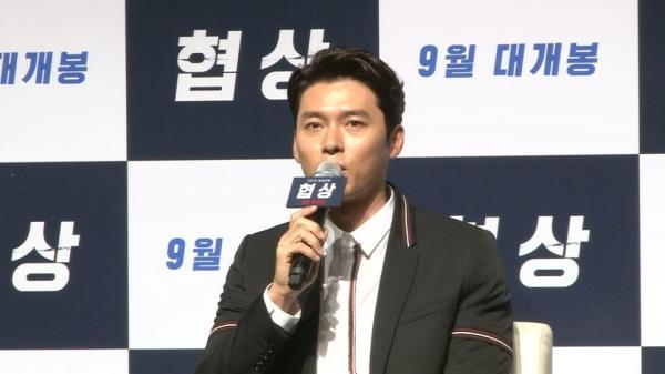 """′협상′ 현빈 """"손예진, 눈빛이 좋은 배우"""""""