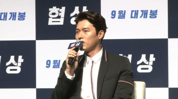 """′협상′ 현빈 """"전형적인 악역 연기 벗어나고 싶었다"""""""