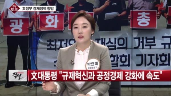 """[직설] """"결정적인 고용 쇼크 원인, 최저임금 탓…정부, 솔직해져야 할 때"""""""