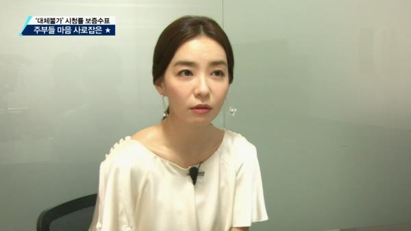 """[시청률 보증수표★④] 박선영 """"지독한 악역 해보고 싶어"""""""