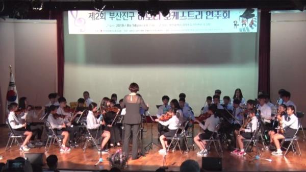 하모니 음악 캠프, 오케스트라 꿈나무들의 감동의 하모니★