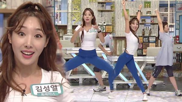 '장내 유익균' 늘리는 가벼운 운동법 大 공개! (살맛나십쇼)