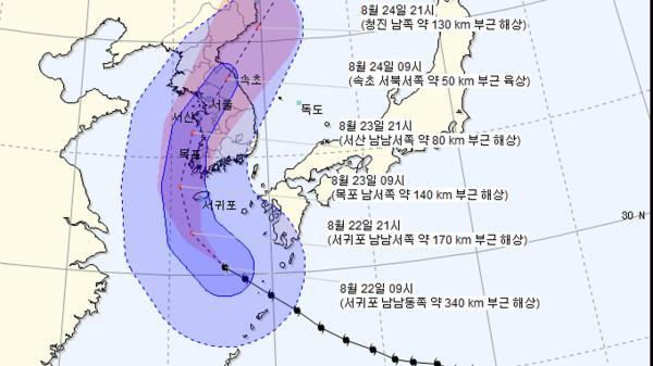 태풍 ′솔릭′ 한반도 접근…서울 23일 오후부터 직접 영향권