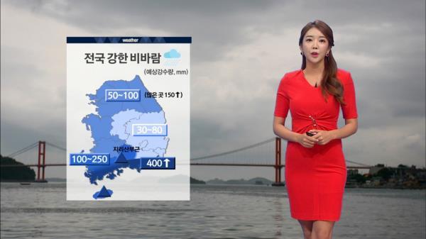 [08/22] 한반도 관통하는 태풍 ′솔릭′ 내일 전국 비바람 (권재은 기상캐스터)