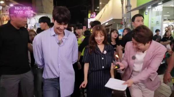 게릴라 데이트 박보영, 김영광!