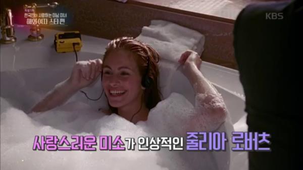 해외 여자 스타 편 사랑스러운 미소가 인상적인 줄리아 로버츠 외