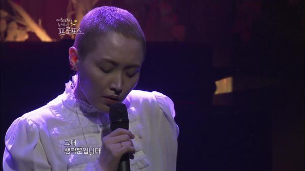 봄 - 이소라 <이소라의 두 번째 프로포즈>
