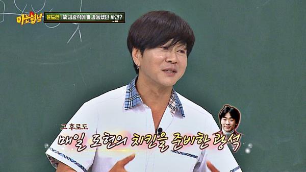 (감동) 윤도현에게 우상이자 영웅인 '故 김광석'