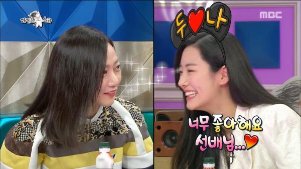 배두나 광팬 스테파니 리가 준비한 배두나의 미담☆