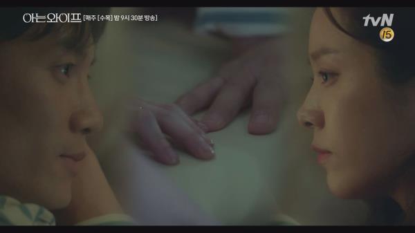 [9화 엔딩] 결국 맞 닿은 손, 뛰는 심장을 애써 감춰보는 두 사람.