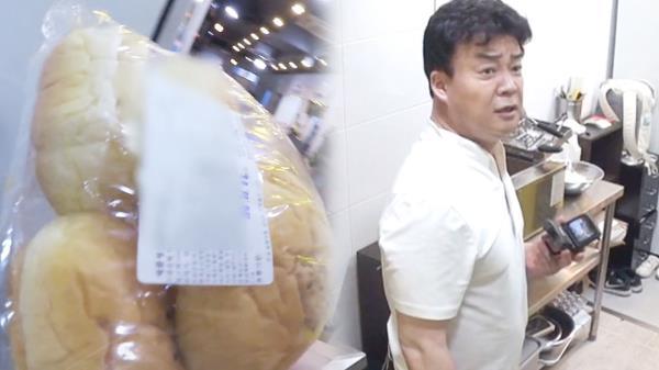 백종원, 버거집 냉동실에 경악 '국제 식품 위생 관리사 맞아?'