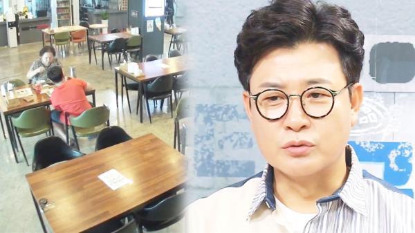 """김성주, 역대급 최악 환경에 식은땀 """"그냥 갑시다…"""""""
