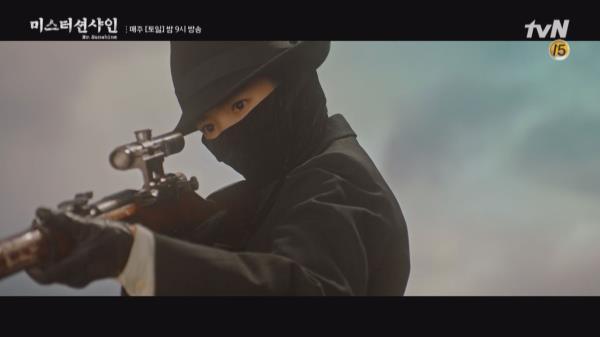 [19화 예고]애신의 총구에 들어온 다음 타깃은?