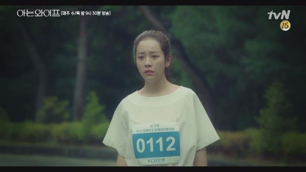 [15초 예고] 우진, '누군가' 향한 자신의 진짜 마음 깨달았다 (주혁VS종후)