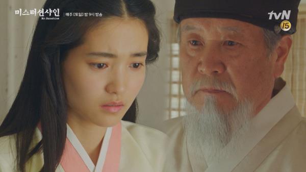 ′단발′ 애신에게 사홍 '살아왔으니 그거면 됐다'