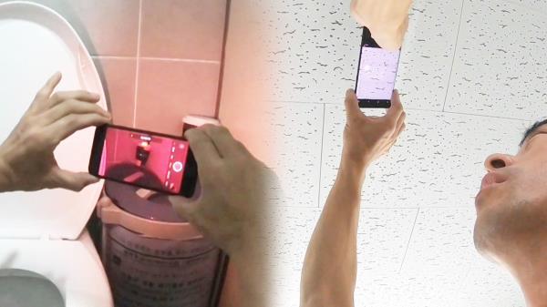 휴대전화 하나로 찾아내는 '몰래카메라 꿀팁'