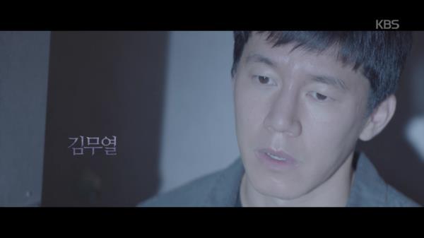 [하이라이트] 잊혀진 계절 <드라마 스페셜 2018>