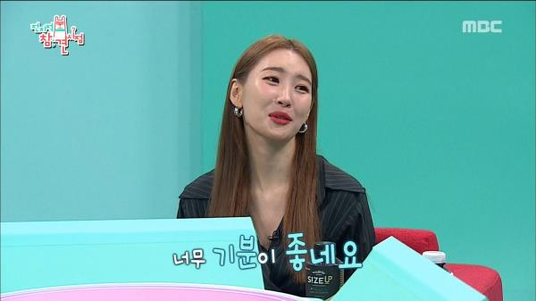 현무♡혜진을 이어준 선미의 가시나♬ '선미도 기분 좋아요'