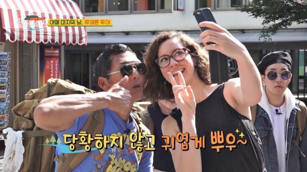 쭈니형의 글로벌 인기♡ 정말 좋아하는 외국인 팬!