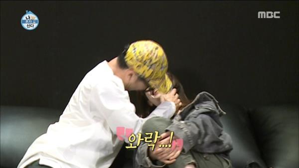 하하♡별 부부의 러브 스토리, 박력이 폭발~! (ft.그XX)