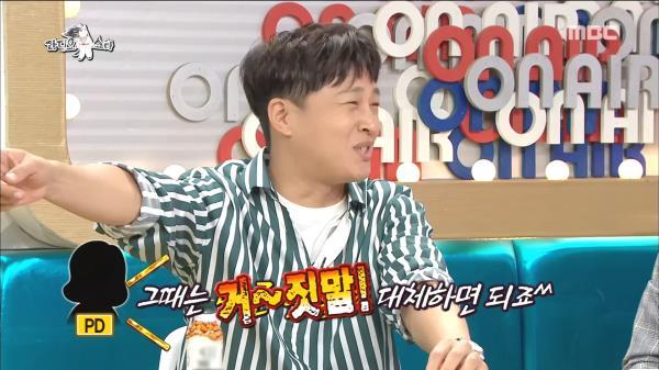 차태현이 라스 MC 제안을 받았을 때 주변인들의 반응은?