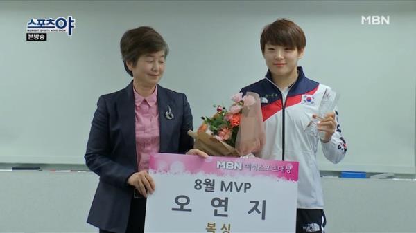 MBN 여성 스포츠대상 월간 MVP 시상식!!