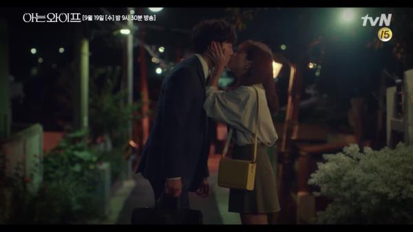 [15화 예고] 우주커플 드디어 본격 연애 시작♥ 했는데.. 갑자기 나타난 우진의 첫사랑!?