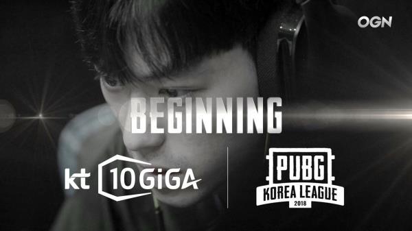 [PKL] PUBG e-sports league. 하나로 완성되다 'PUBG KOREA LEAGUE 2018 #2'