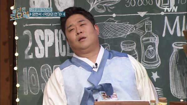 문세윤, 웰컴 투 아바타 월~드!