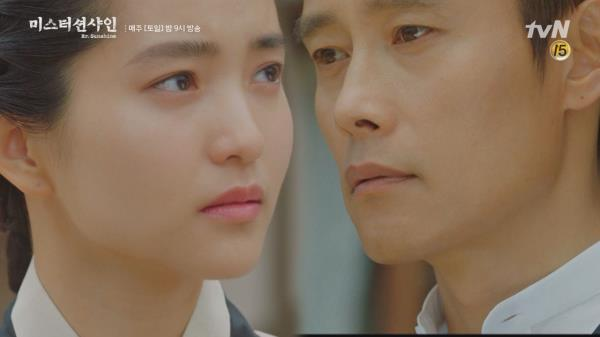(미공개)눈빛으로 보내는 유진의 ′I miss you′ [스페셜]