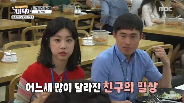 우연히 대학 과 동기를 만난 걸스데이 소진☆