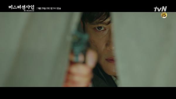 """[23화 예고]""""당신은 조선을 구하시오, 난 당신을 구할 거니까!"""""""