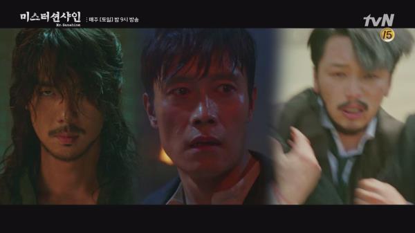 """[23화 예고]""""돌아오길 바라지 않는다, 살아있길 바랄 뿐!"""" 목숨을 걸고 지키는 조선"""