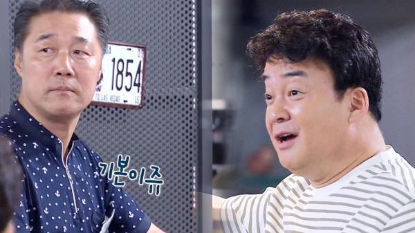 """10년전 손님도 기억하는 베테랑 상인의 포스 """"기본이쥬"""""""