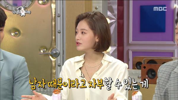 김재경이 밝힌 레인보우의 팀워크 비결은 무엇?!
