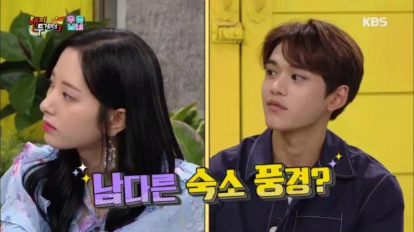 역대최다수 그룹 아이돌 NCT와 우주소녀의 애환
