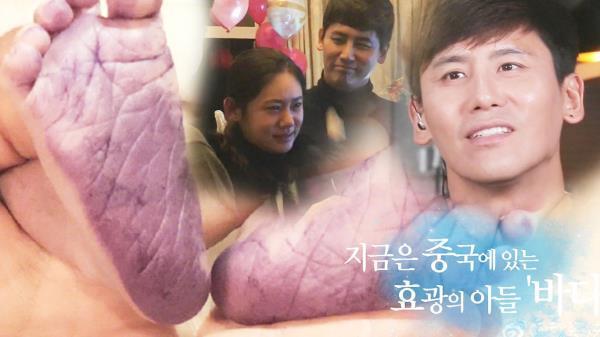 추자현과 아들이 보고픈 우효광, 촬영 중에도 넘치는 가족애♥