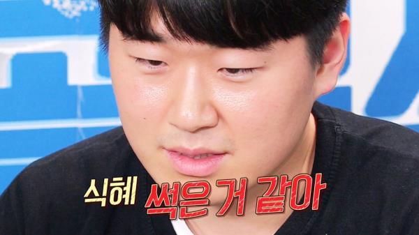 """소신 강한 막걸릿집 향한 독설 """"식혜 썩은 거 같아"""""""