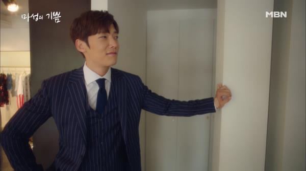 """송하윤의 예쁜 모습에 반해버린 최진혁! """"예쁘게 하고 와요 오늘처럼♥"""""""